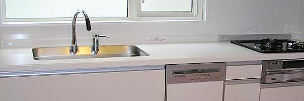 キッチンのリフォーム ふじ研究所の場所別施工事例