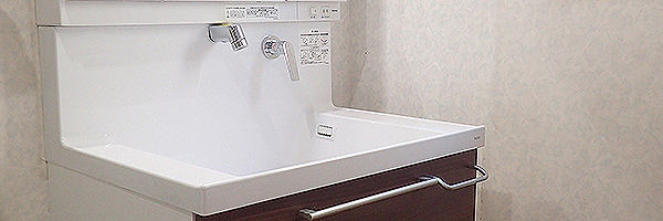 洗面所の修繕 ふじ研究所の場所別修繕事例紹介
